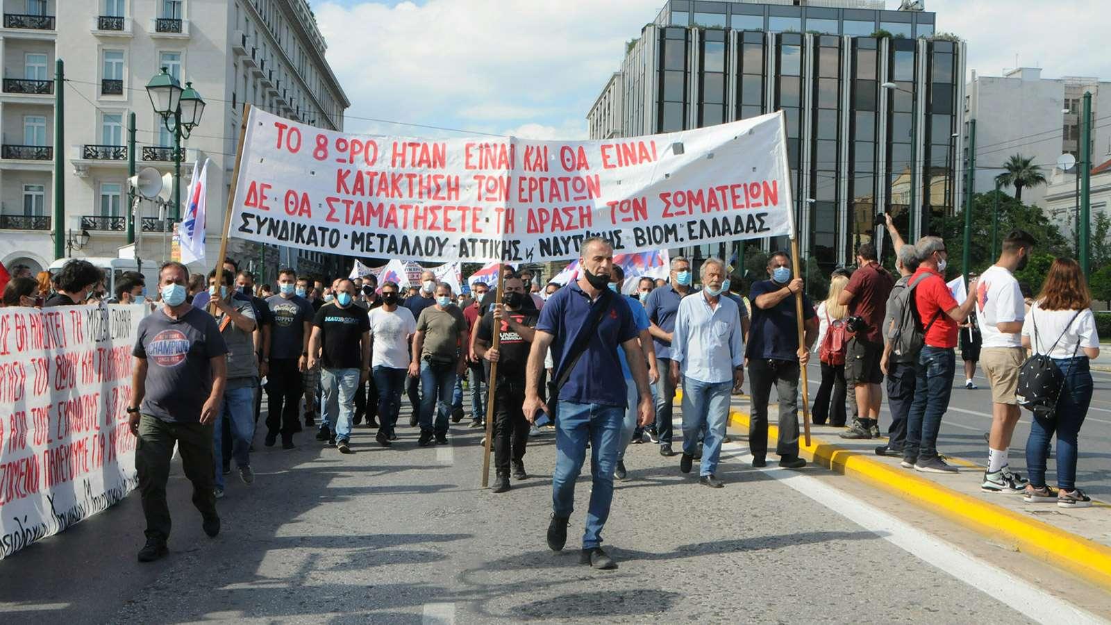 syntagma13