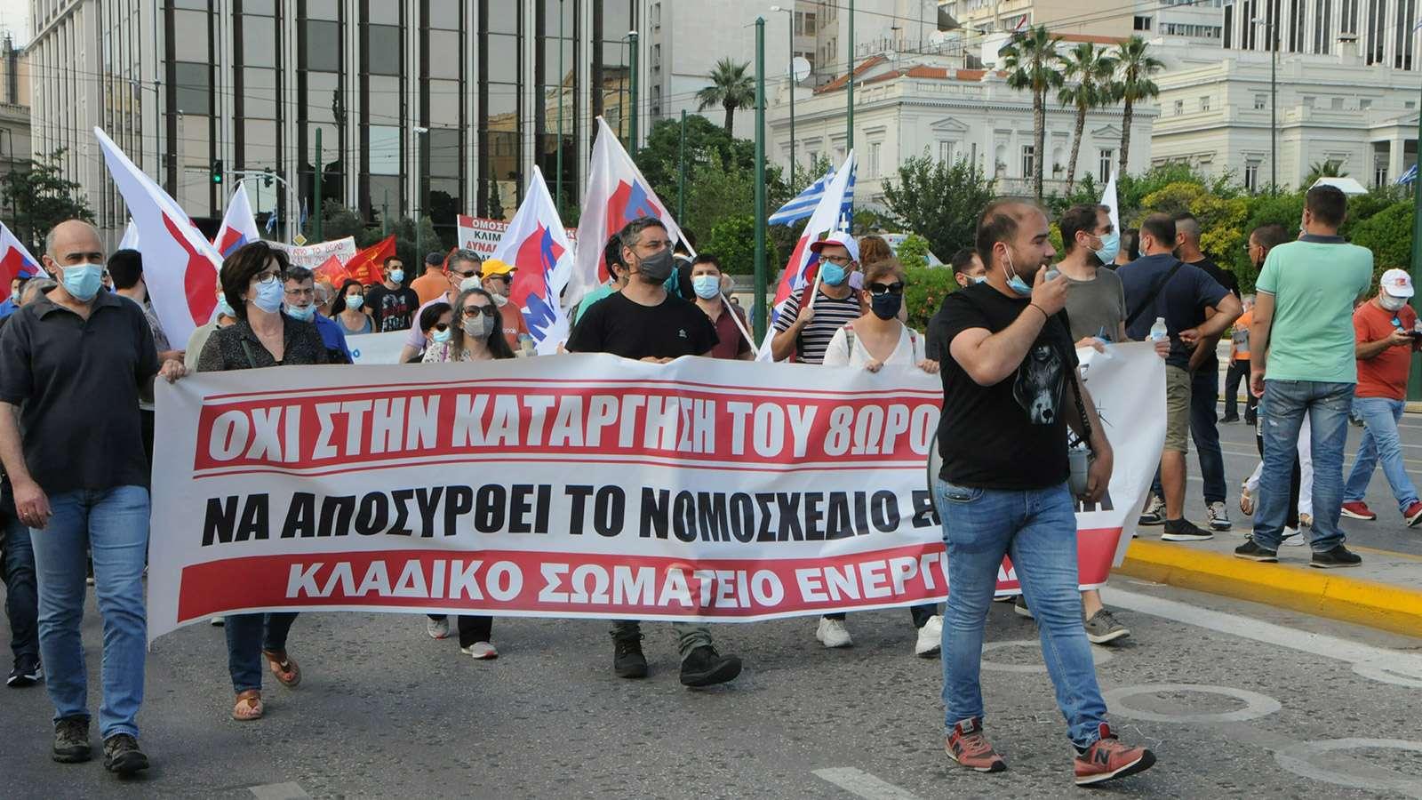 syntagma14