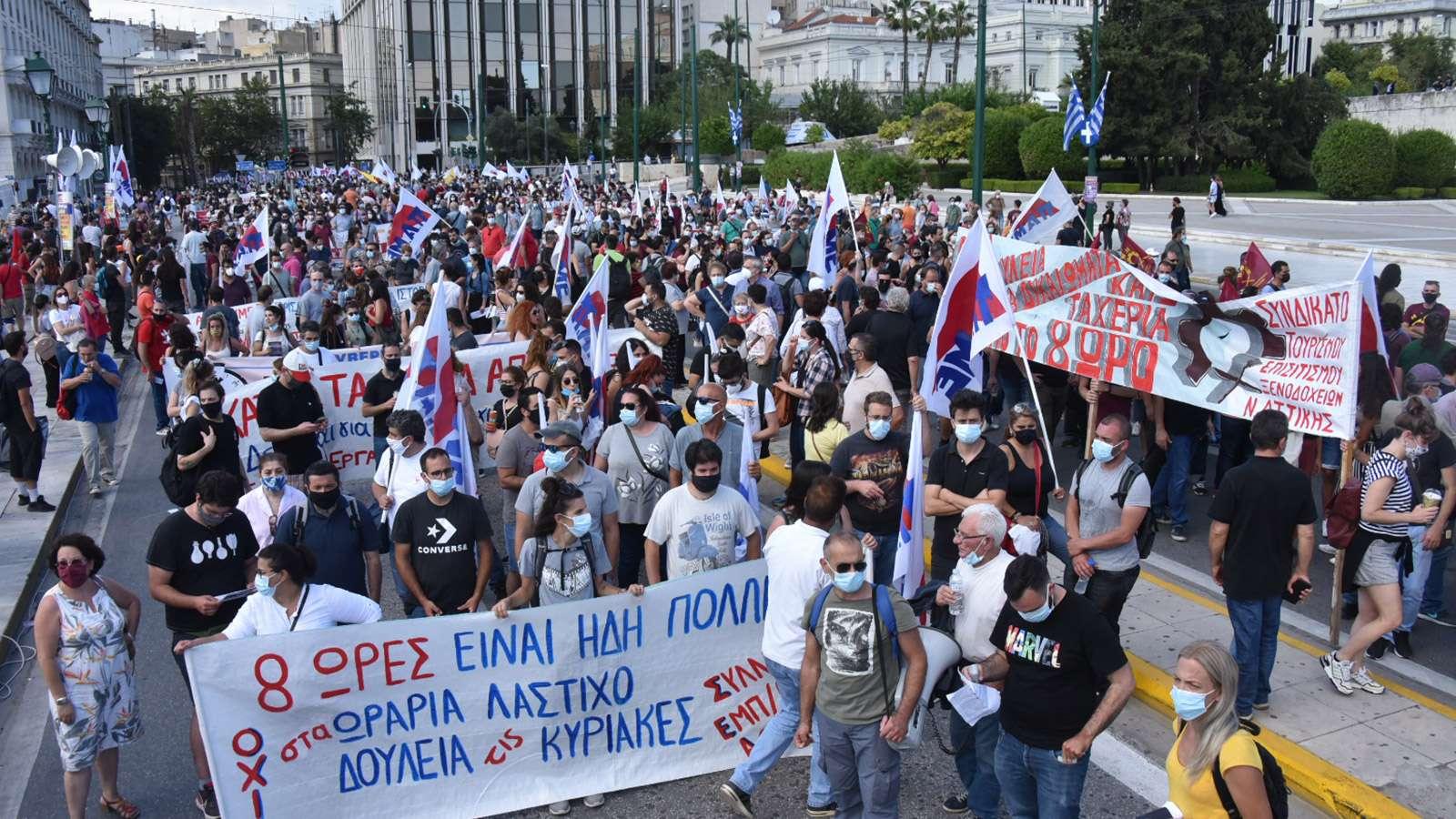 syntagma16