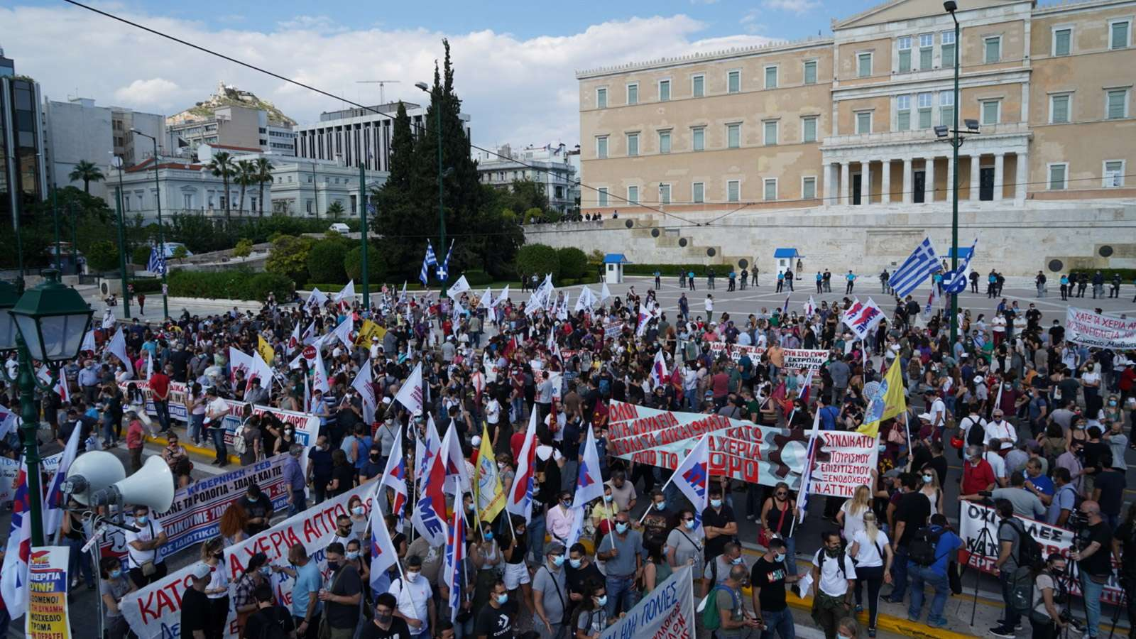 syntagma17