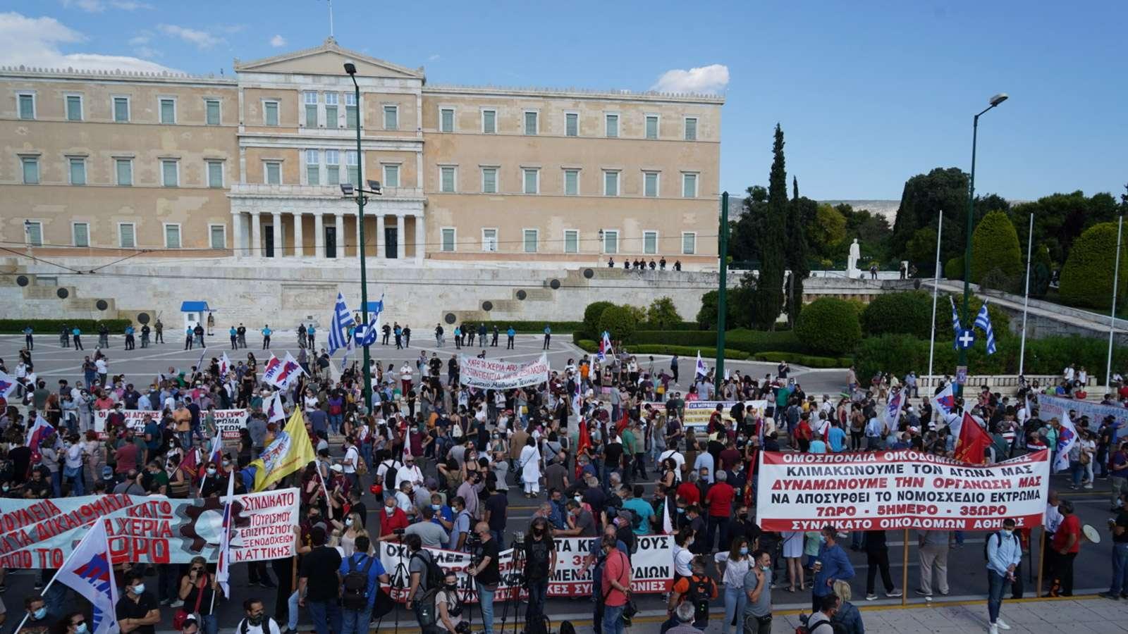 syntagma18