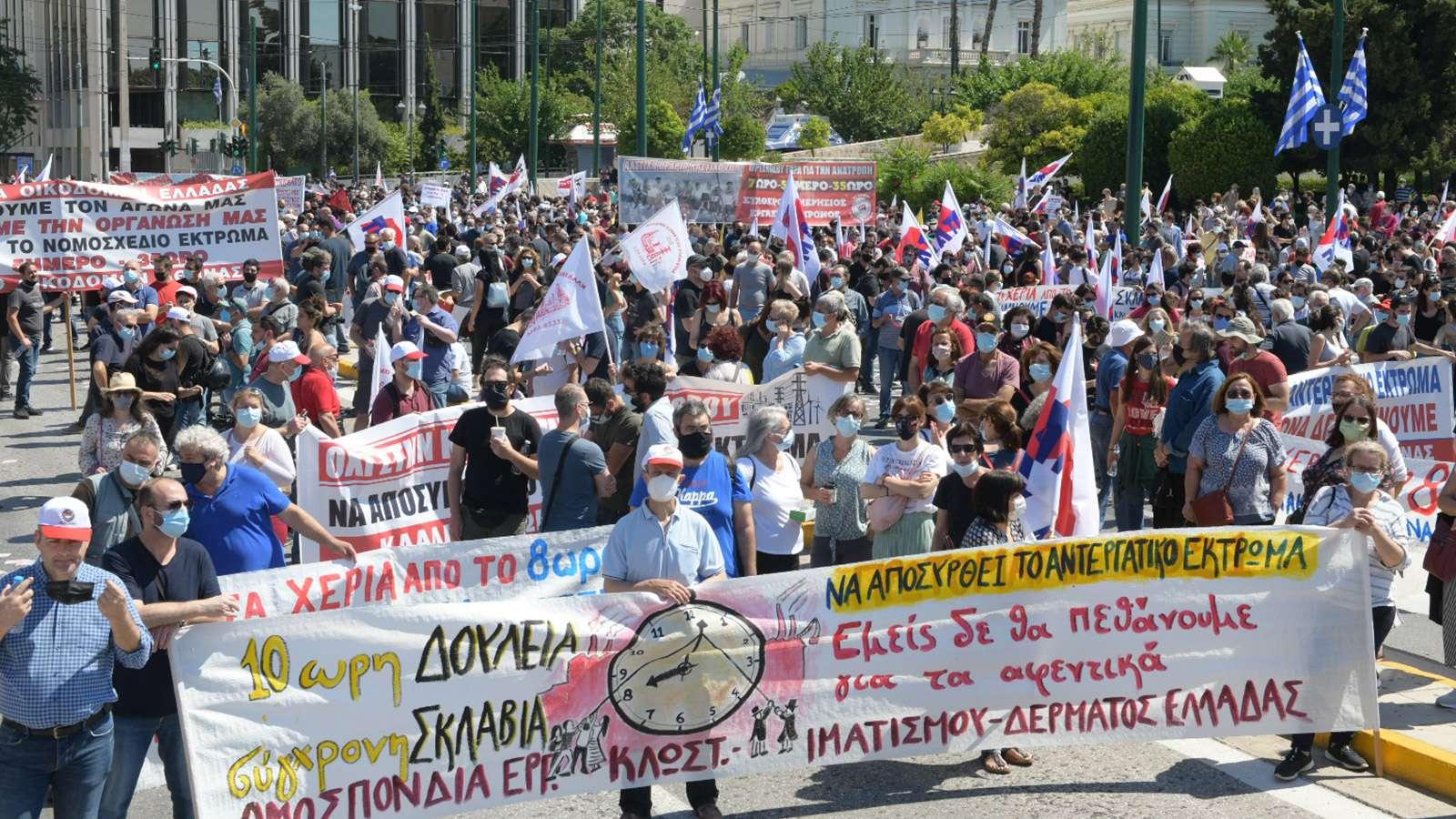 syntagma7