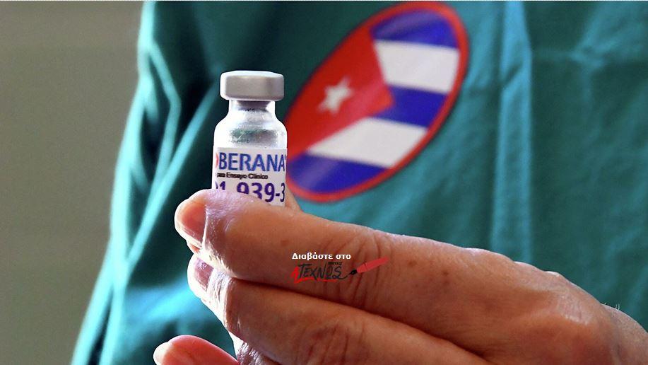 vaccine cuba soborana 2