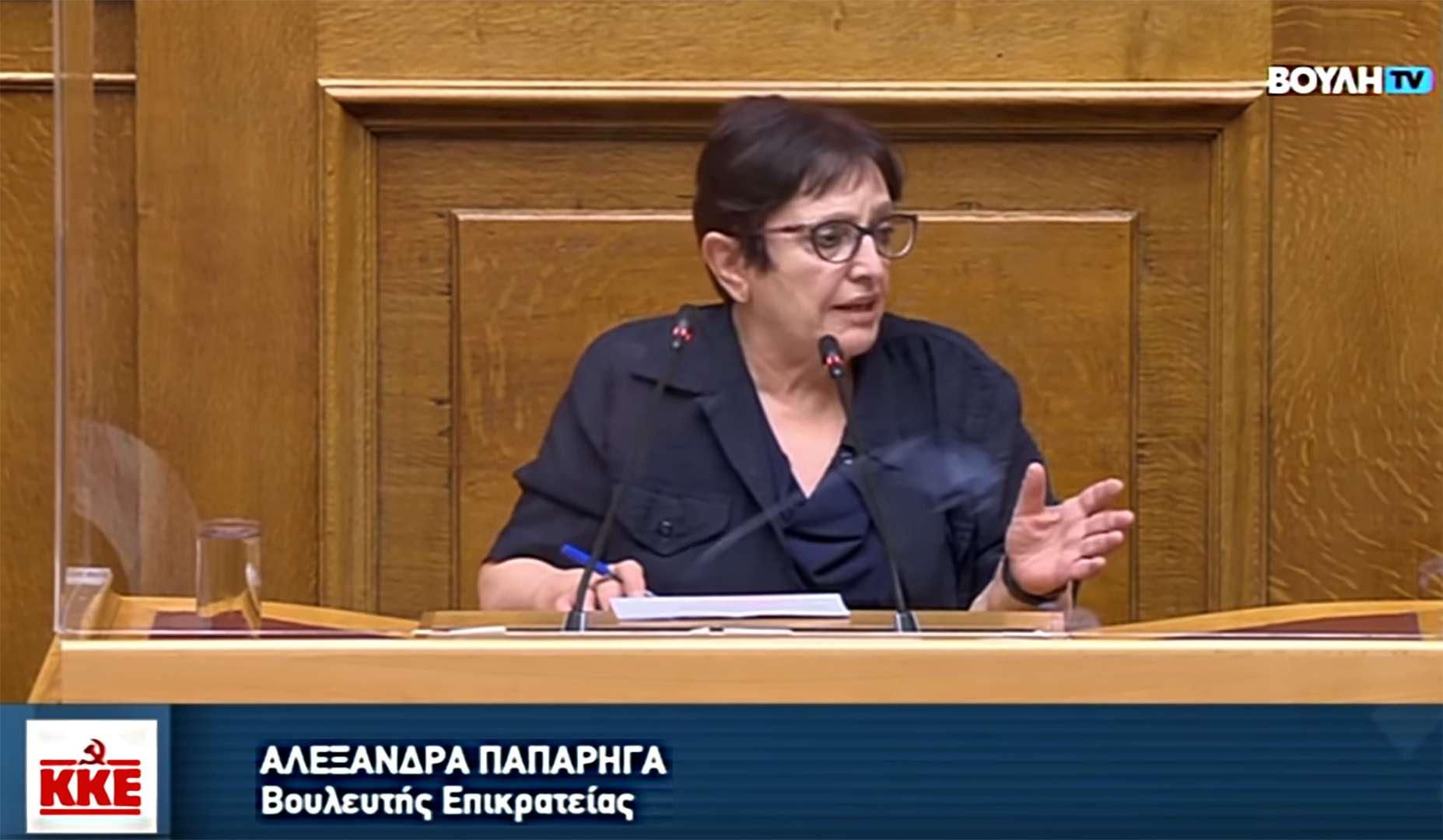 Αλέκα Παπαρήγα Βουλευτής Επικρατείας ΚΚΕ