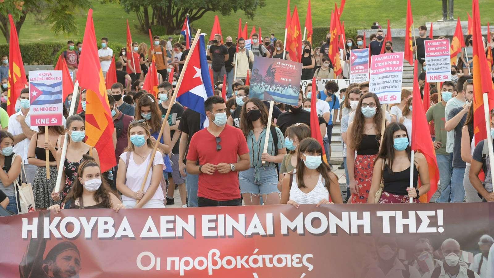 ΚΝΕ Σταματήστε τον αποκλεισμό αφήστε την Κούβα να αναπνεύσει!