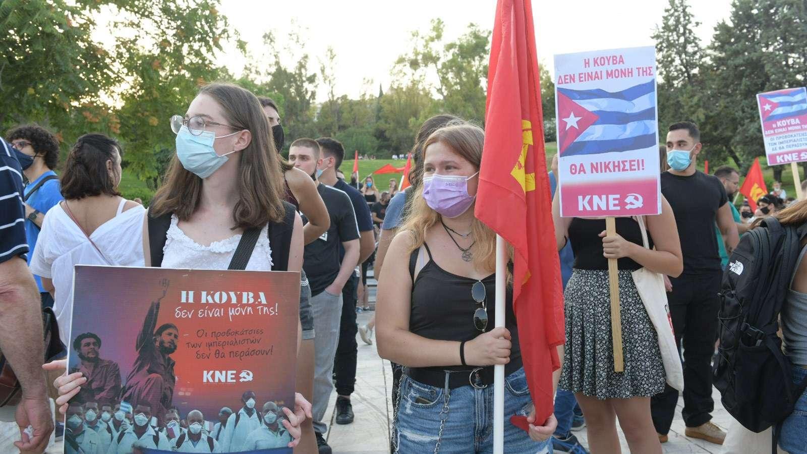 ΚΝΕ Σταματήστε τον αποκλεισμό- αφήστε την Κούβα να αναπνεύσει