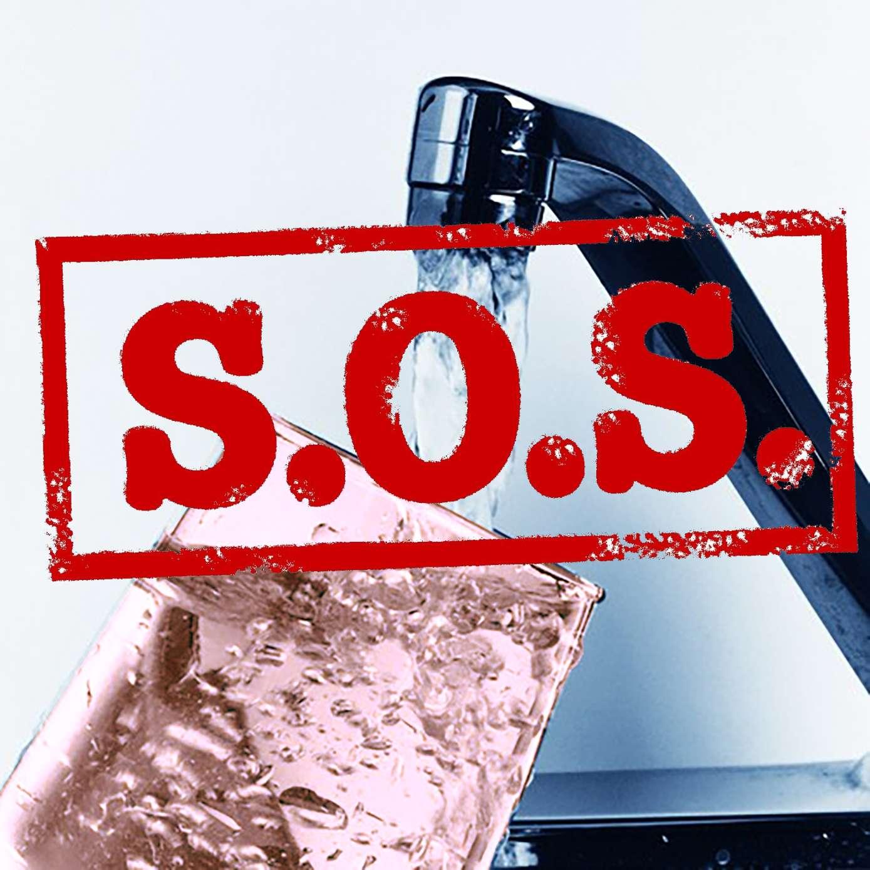Νερό SOS