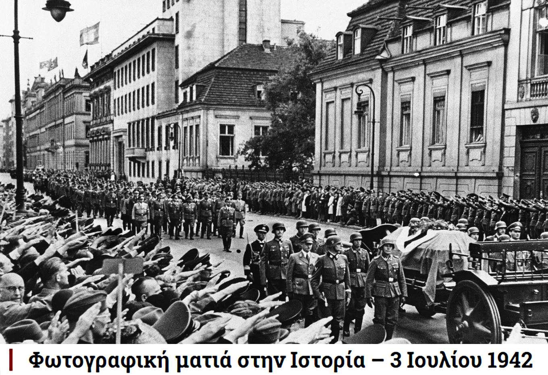 Φωτογραφική ματιά στην Ιστορία – 3 Ιουλίου 1942 Ατέχνως