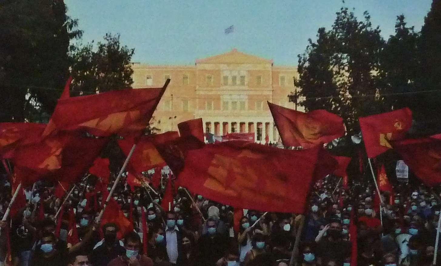 21ο Συνέδριο ΚΚΕ Νους Καρδιά Οργανωτής Σύνταγμα