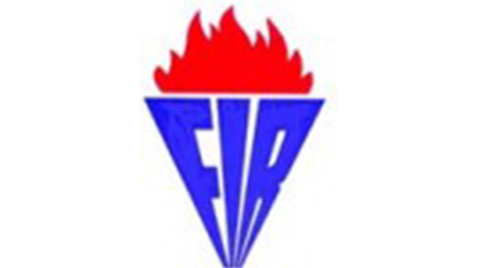 FIR logo έμβλημα fir