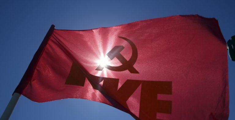 Κατάπτυστη η κοινή δήλωση κατά της Κούβας που υπογράφεται από ΥΠΕΞ, ανάμεσα τους της Ελλάδας