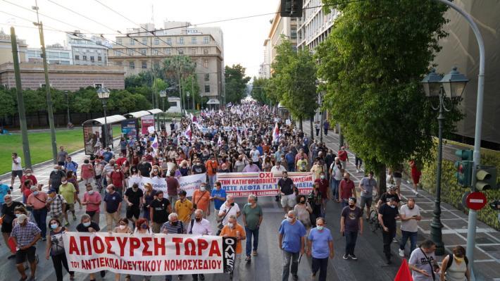Πανεκπαιδευτικό Συλλαλητήριο Προπύλαια - Πορεία