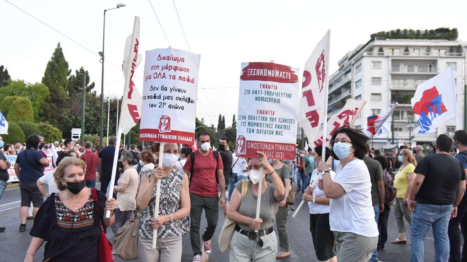 kinhtopoihsh paideia Πανεκπαιδευτικό Σύνταγμα 4 ΟΓΕ