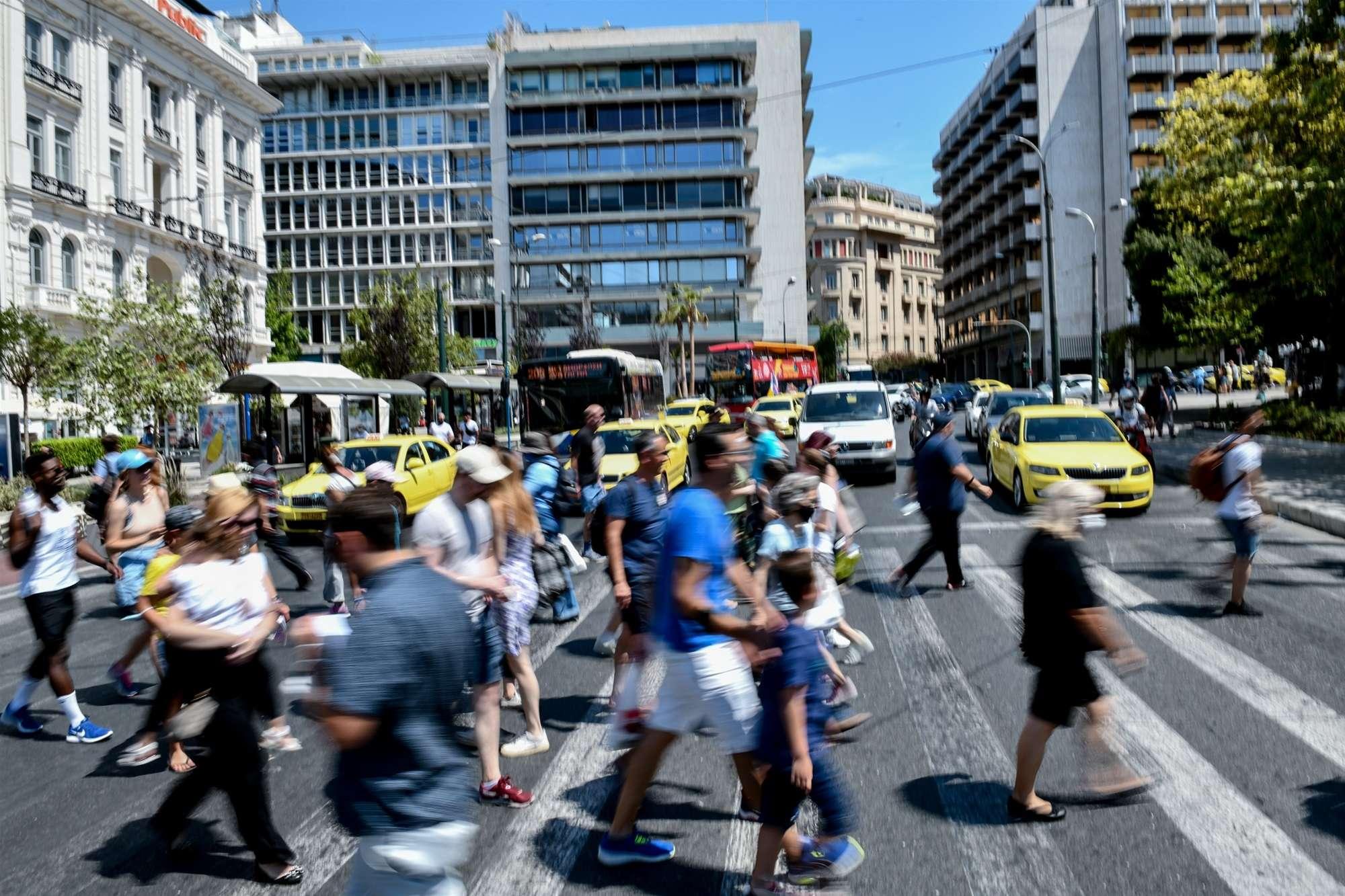 polites aska syntagma
