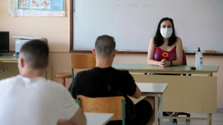 sxoleio maska