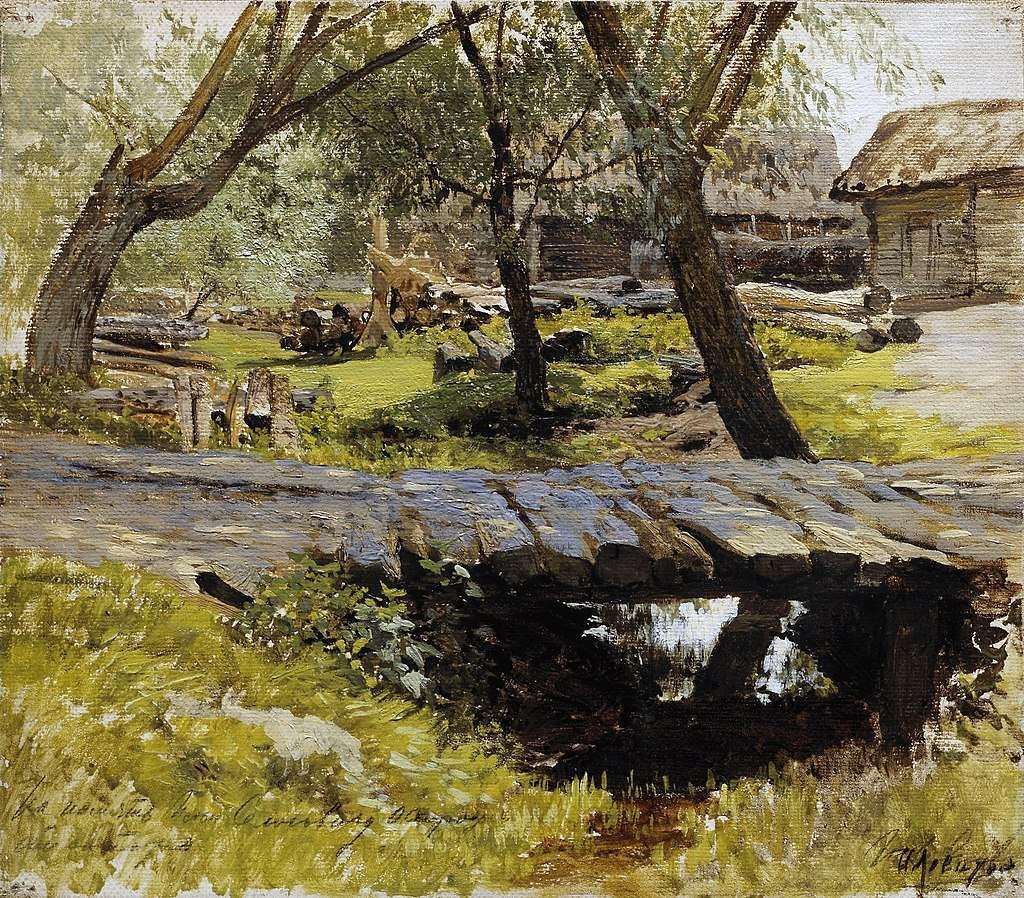Γέφυρα Savvinskaya Sloboda 1884 Zbvenigorod Savvinskaja Sloboda Levitan