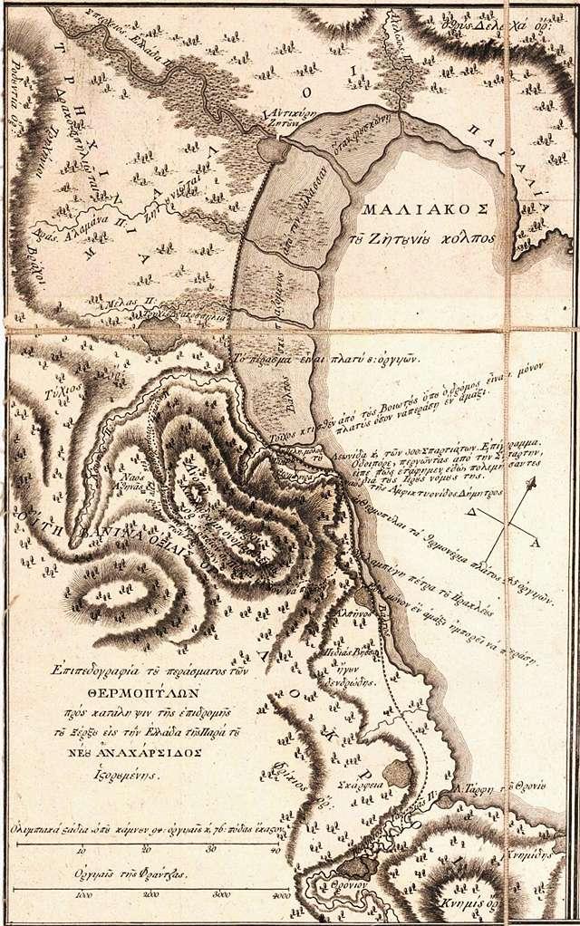 Χάρτα του Ρήγα 1797