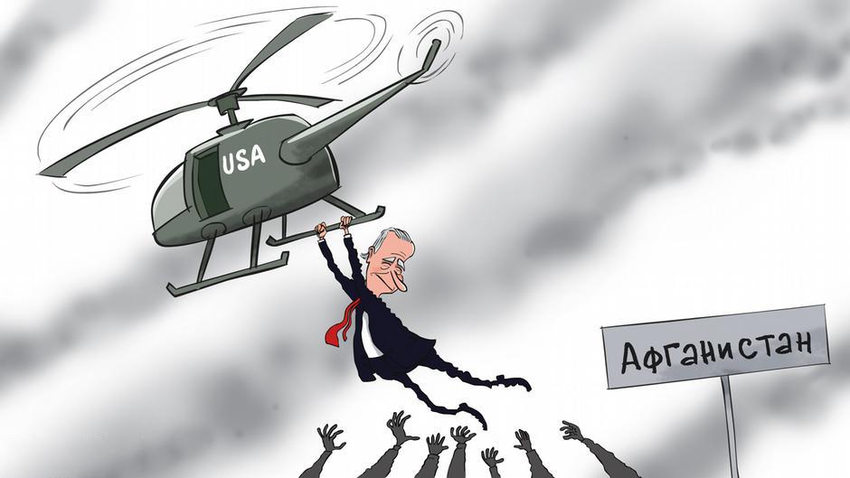 Agfanistan Biden Αφγανιστάν Μπάϊντεν Εκκένωση