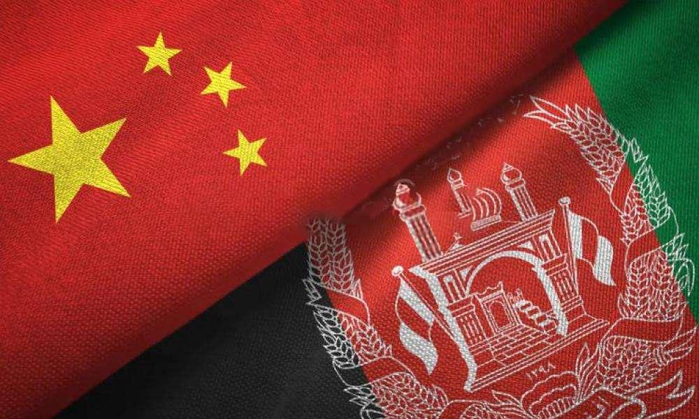 China Agfanistan Κίνα Αφγανιστάν