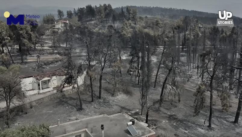 evia drone fire