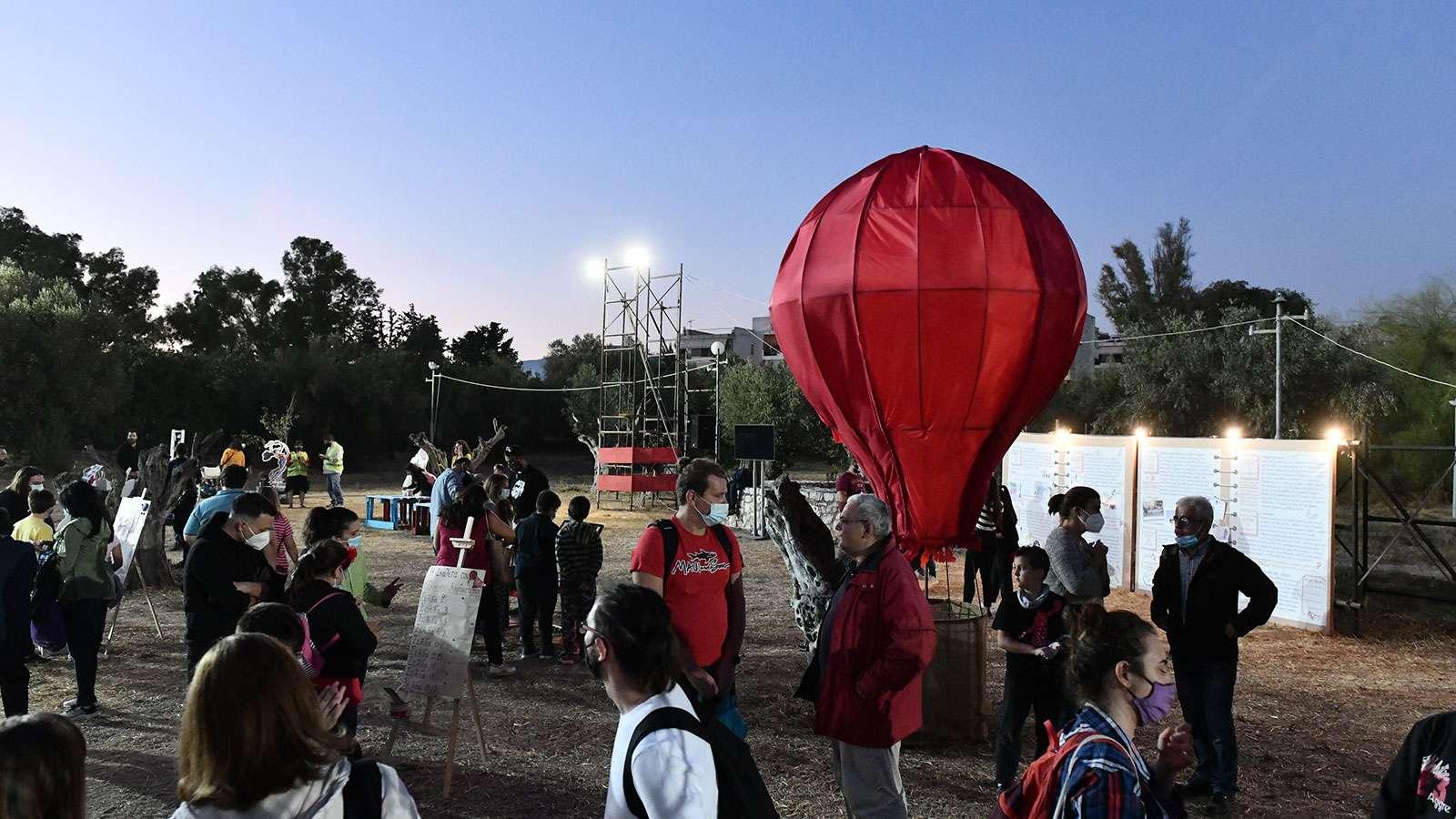 αερόστατο 5