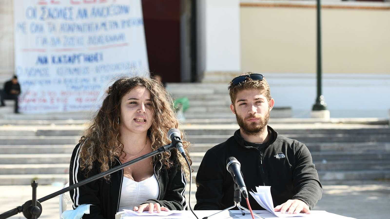 ΜΑΣ Συνέντευξη Τύπου «Να γίνουμε φοιτητές ξανά! Φοιτητές όπως μας αξίζει»