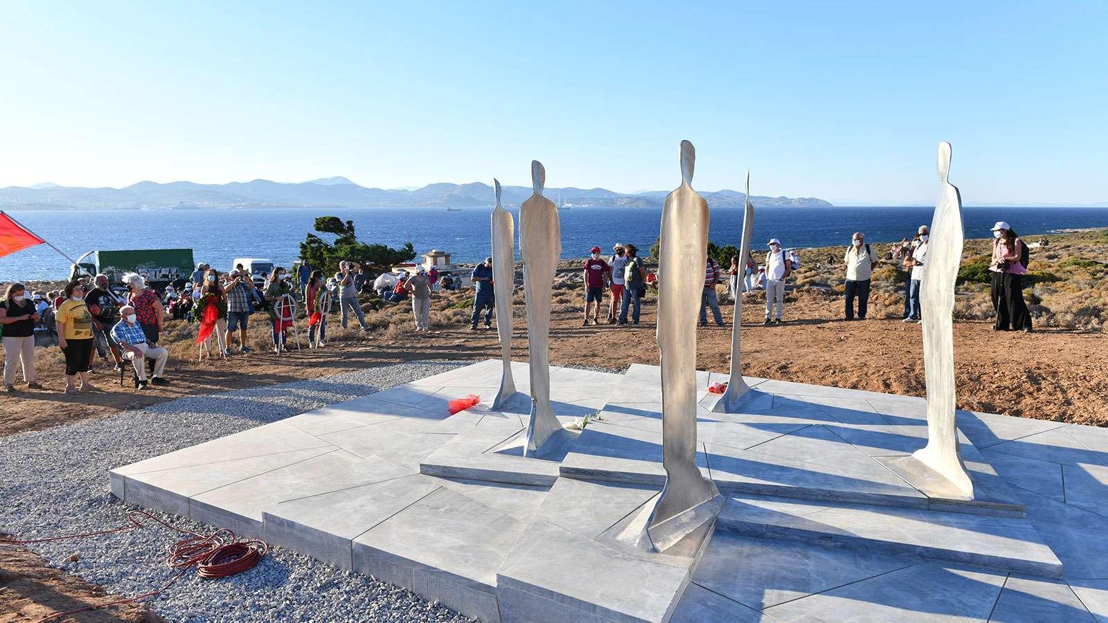 ΚΕ ΚΚΕ εκδήλωση ΚΚΕ Μακρόνησος Μνημείο