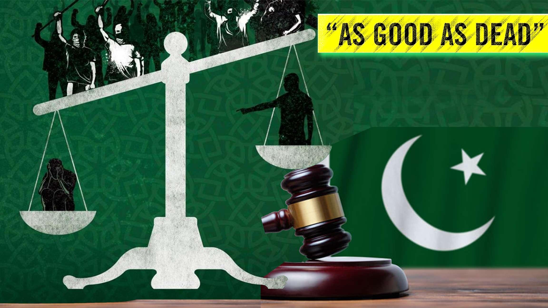 Πακιστάν βλασφημία