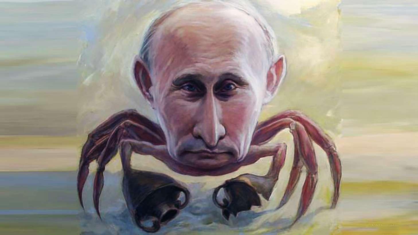 Εκλογές 2021 Πούτιν