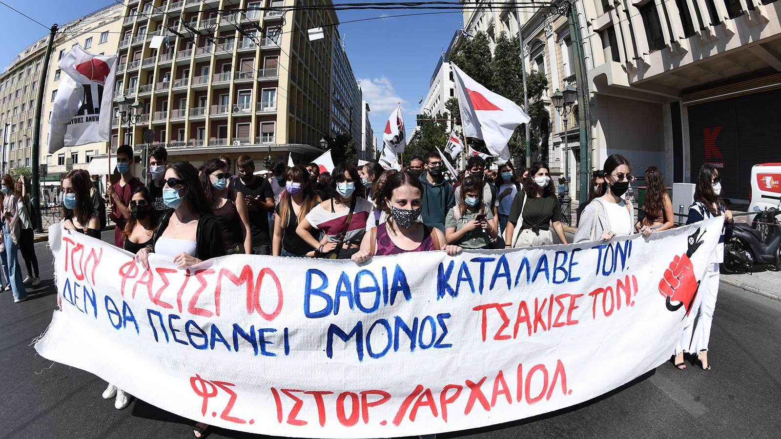 Σύλλογοι Αθήνας Δυναμική κινητοποίηση για ασφαλείς σχολές ενάντια στο φασισμό 1