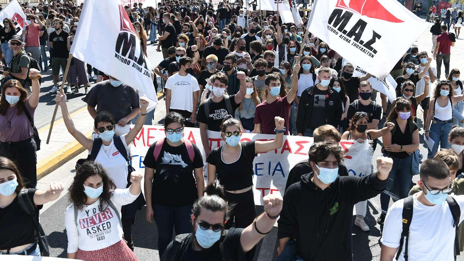 Σύλλογοι Αθήνας Δυναμική κινητοποίηση για ασφαλείς σχολές ενάντια στο φασισμό
