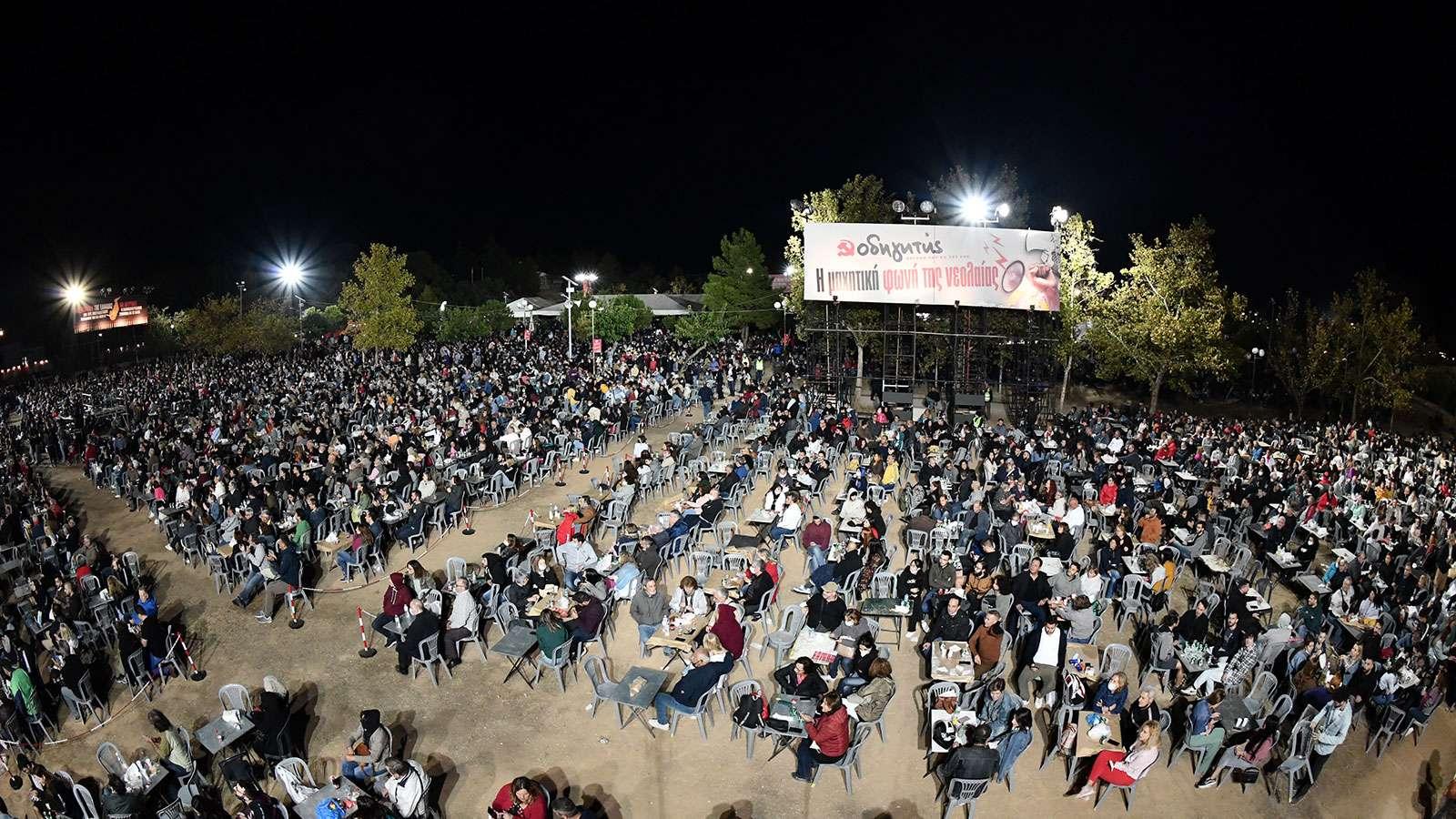 47ο Φεστιβάλ ΚΝΕ ΟΔΗΓΗΤΗ Μια μεγάλη συναυλία αφιερωμένη στον Μίκη 1