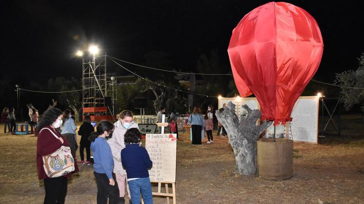 47ο Φεστιβαλ ΚΝΕ ΟΔΗΓΗΤΗ 1η Μέρα Κόκκινο αερόστατο