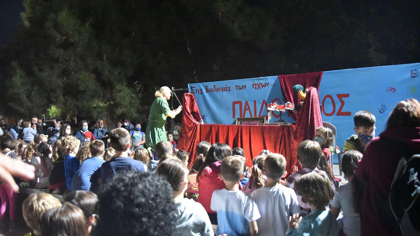 47ο φεστιβάλ ΚΝΕ Οδηγητή 3η μέρα Κάλτσες που Ξύπνησαν 1