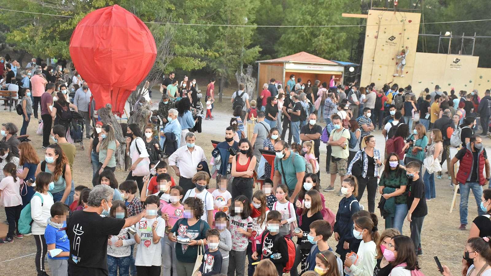 47ο φεστιβάλ ΚΝΕ Οδηγητή 3η μέρα Κόκκινο Αερόστατο 2