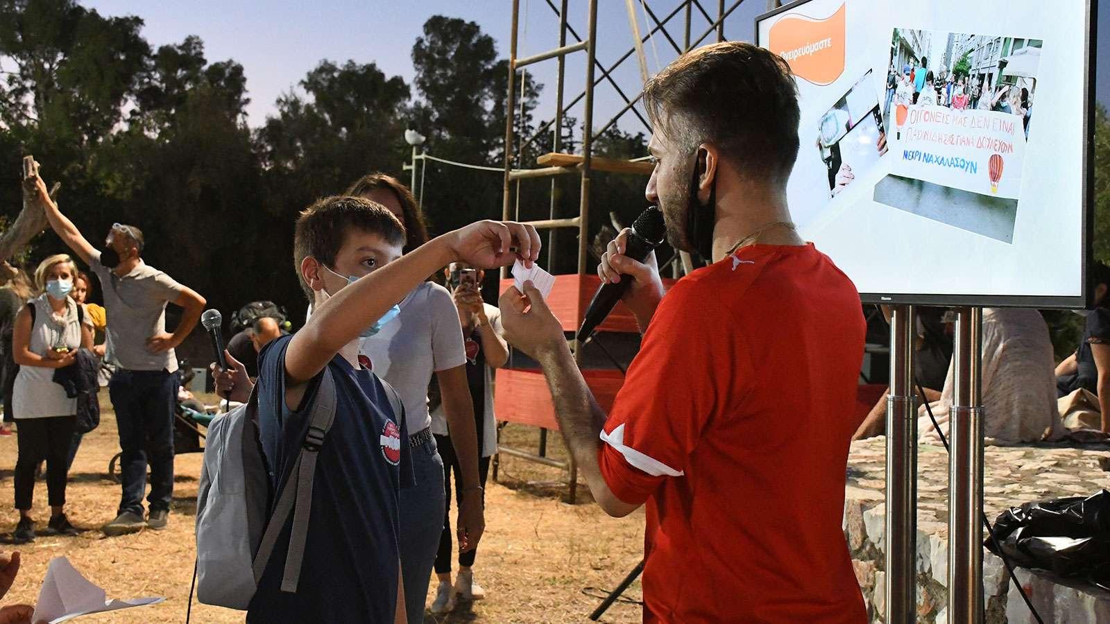 47ο φεστιβάλ ΚΝΕ Οδηγητή 3η μέρα Κόκκινο Αερόστατο
