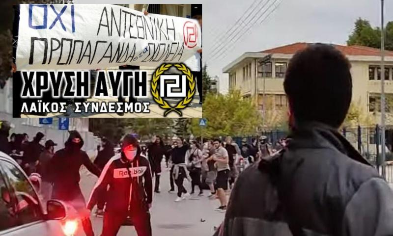 epal stavroupolis fasistes xa