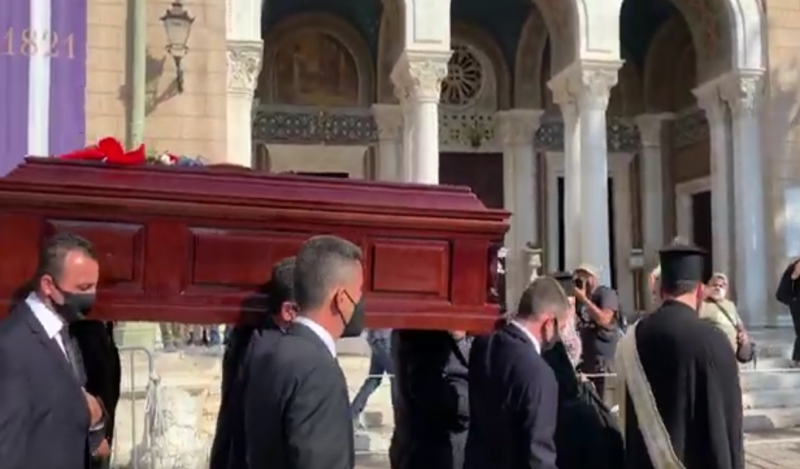 mikis funeral