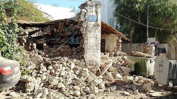 sismos arkaloxori