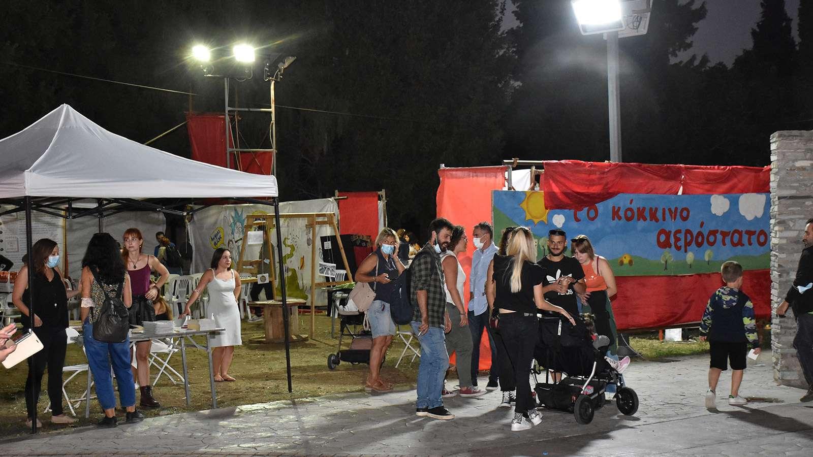 47ο Φεστιβάλ ΚΝΕ ΟΔΗΓΗΤΗ Θεσσαλονίκη thessaloniki festival Κόκκινο Αερόστατο