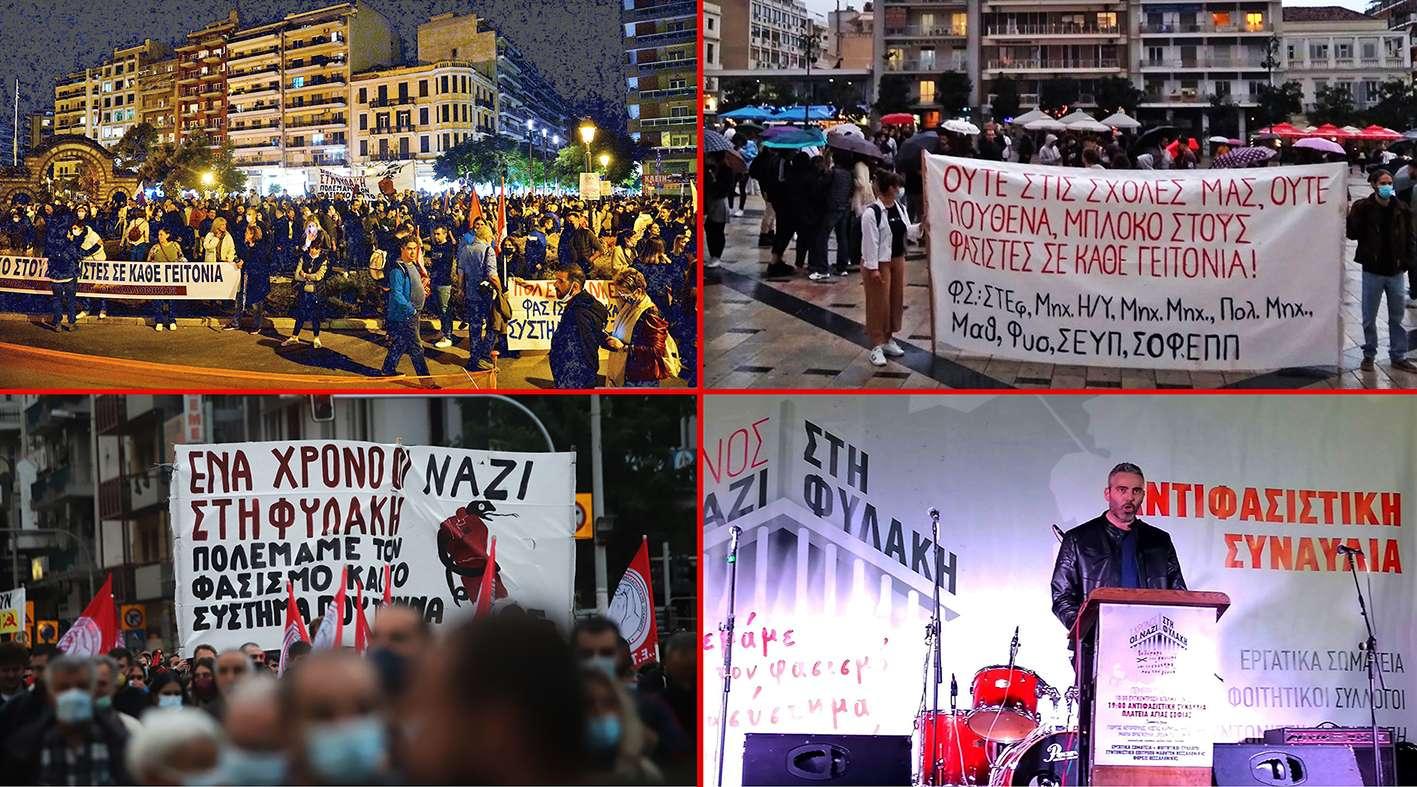 Δεν ξεχνάμε Το φασισμό και το σύστημα που τον γεννά πολεμάμε