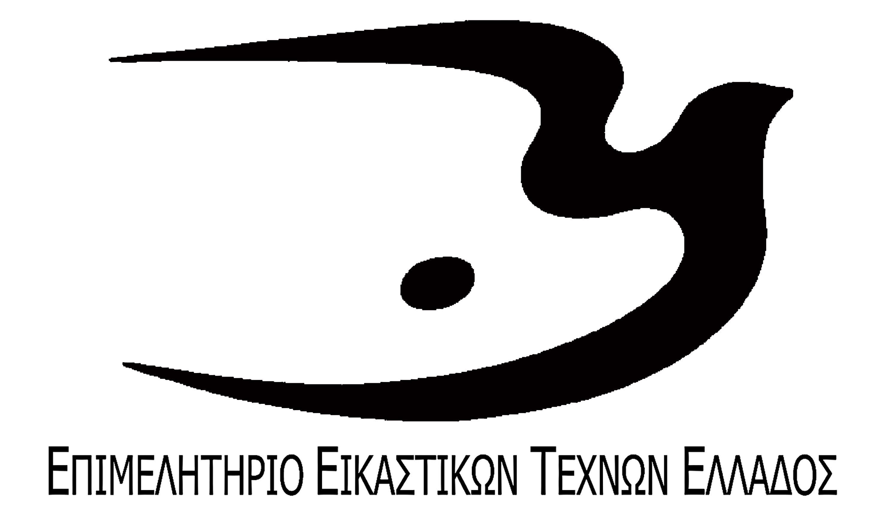 Επιμελητήριο Εικαστικών Ελλάδας logo
