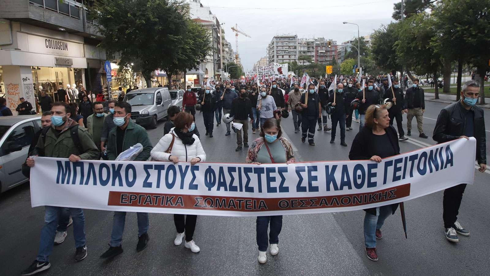 Θεσσαλονίκη «Δεν ξεχνάμε! Το φασισμό και το σύστημα που τον γεννά πολεμάμε!»