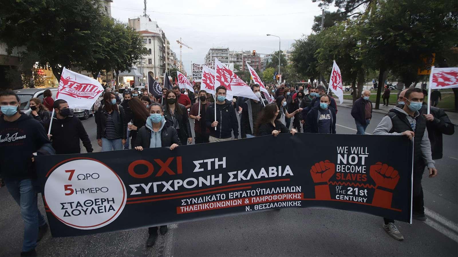 Θεσσαλονίκη «Δεν ξεχνάμε Το φασισμό και το σύστημα που τον γεννά πολεμάμε»