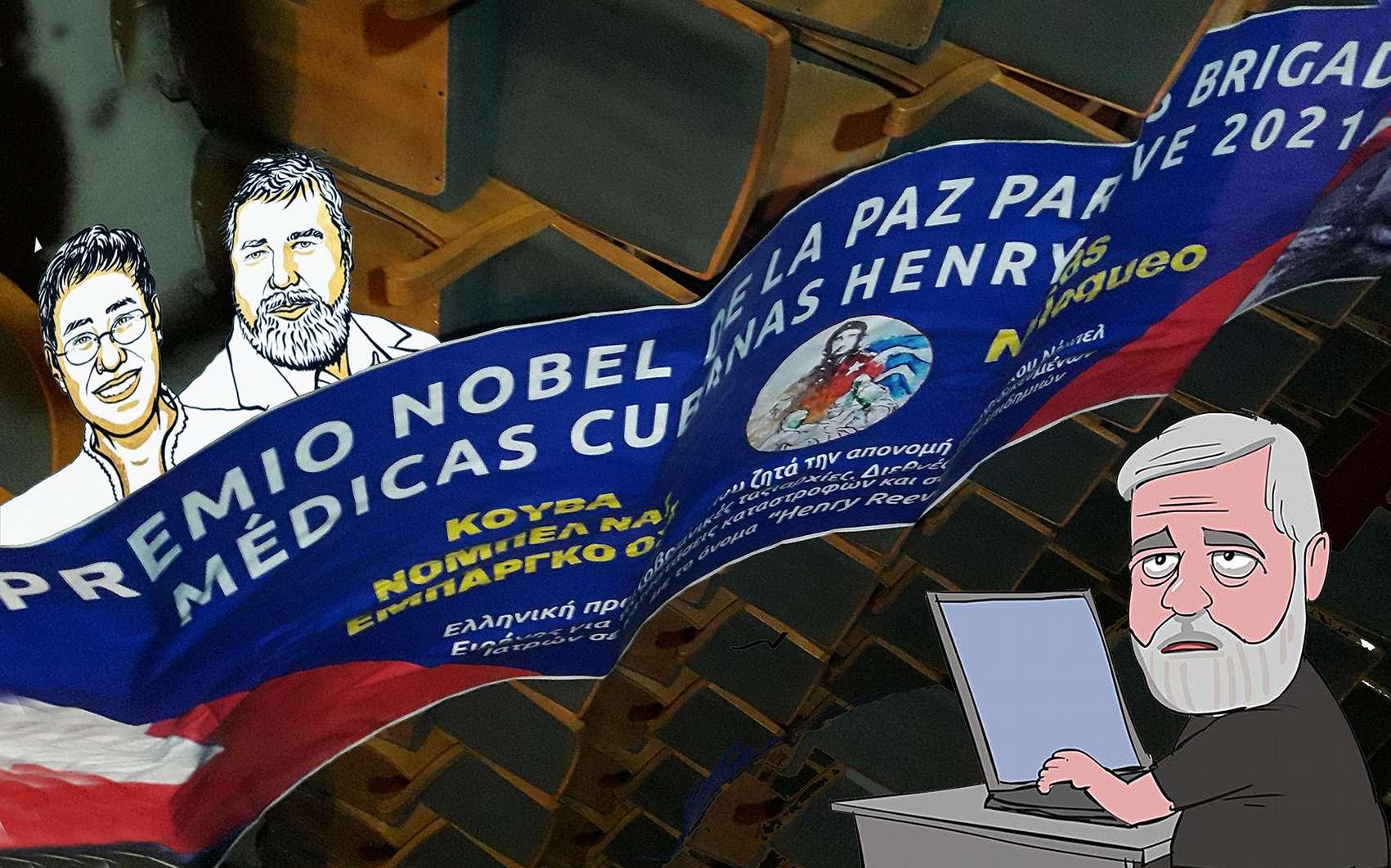Ειρήνης 2021 στο διεθνές σώμα των Κουβανών εργαζόμενων Υγείας Henry Reeve