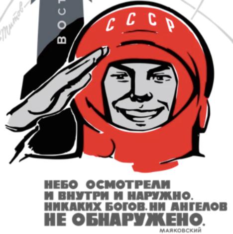 BOGA41