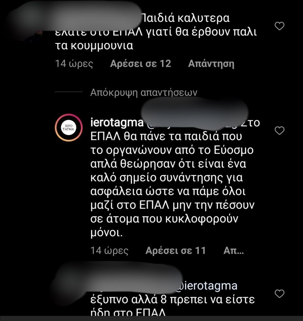 fasistes stauroupoli6