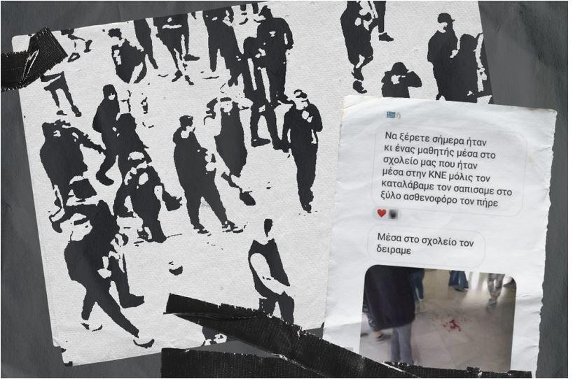 fasistes stauroupoli9