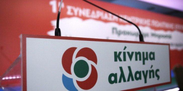 kinal8
