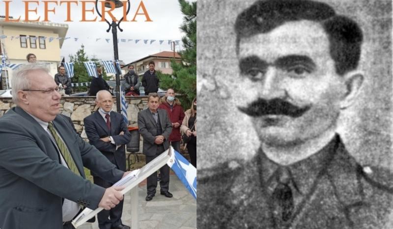 Πολιτευτές της ΝΔ και Κασιδιάρης τίμησαν τους συνεργάτες των Ναζί στον Κούκο Πιερίας